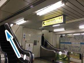 木場駅からの大幸経営への道順2