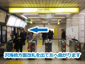 木場駅からの大幸経営への道順3