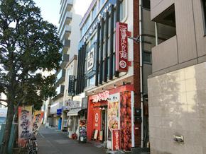 木場駅からの大幸経営への道順6