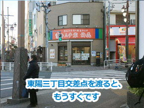 木場駅からの大幸経営への道順7