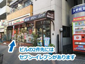 木場駅からの大幸経営への道順10