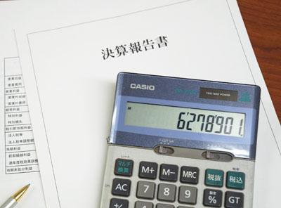 座学での財務研修では満足できなかった方におすすめのマネジメントゲーム